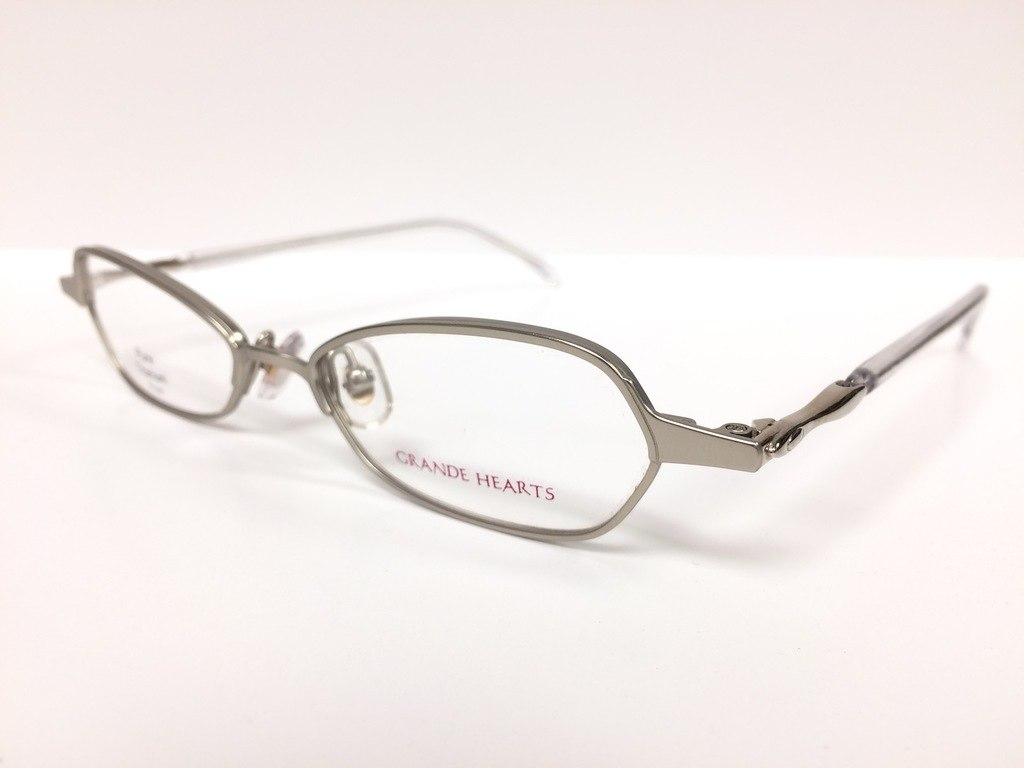 get-my-glasses-fixed